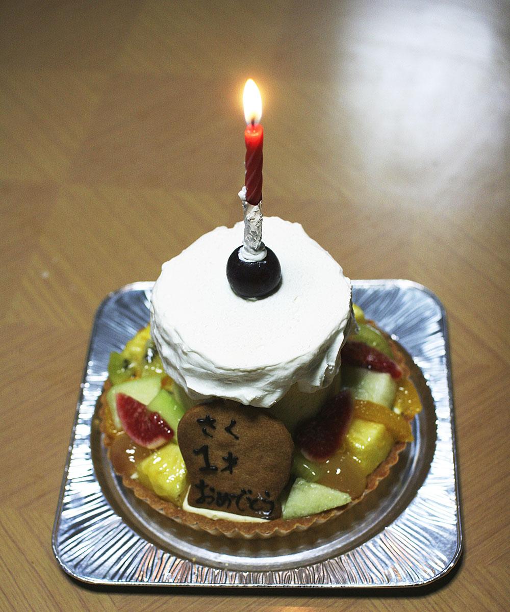 朔久満一才誕生日